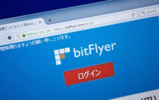 BitFlyer, crypto exchange, crypto, bitcoin