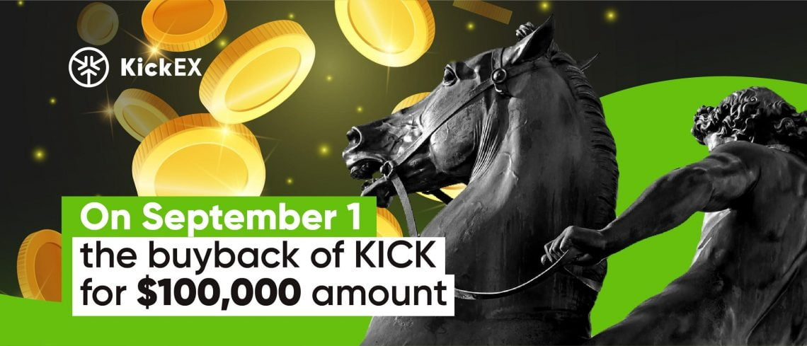 On September 1 The Kickex Exchange Will Buy Back Kick At A Price Of 0 00015 Per Token Newsbtc