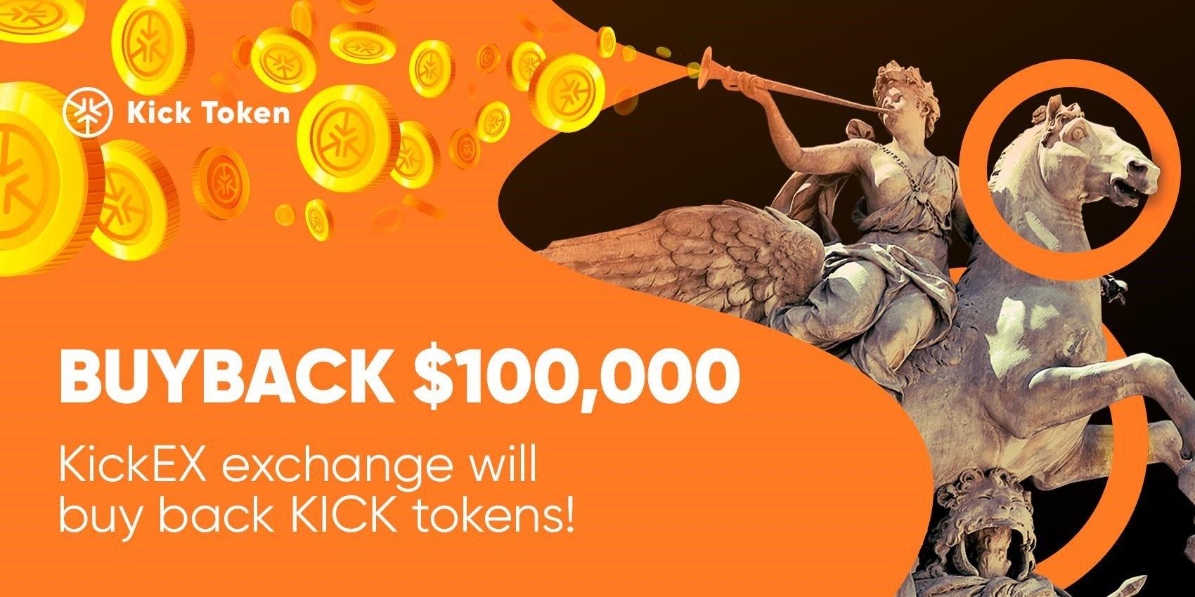The Kickex Exchange Will Buy Back Kicktokens At A Price Of 0 00015 Per Token Newsbtc