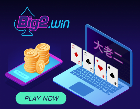 BIG2.WIN: Play One of the Most Familiar Games in a Crypto Setting