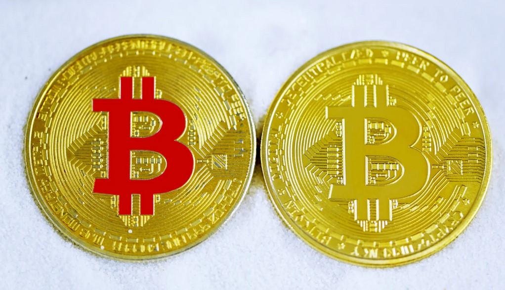chineză bitcoin schimb