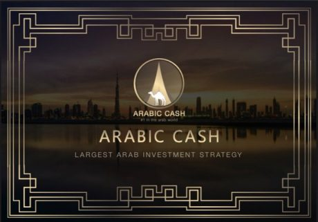 DeFi Project Arabic Cash Offers a Shelter During Correction. Final Round of Private Sale