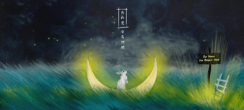 moonrabbit, immortality