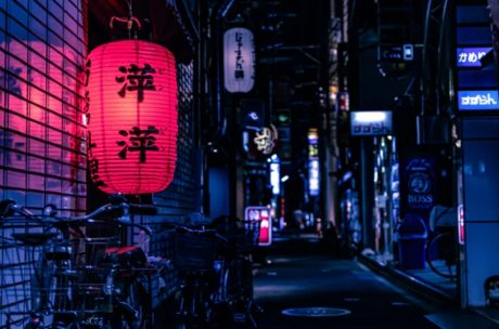 Ripple Announces New Payment Corridor in Japan As XRP Rallies 23.5%, More Profits Ahead?