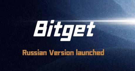 Bitget Launches its Russian Version: Another Leap Towards Globalization