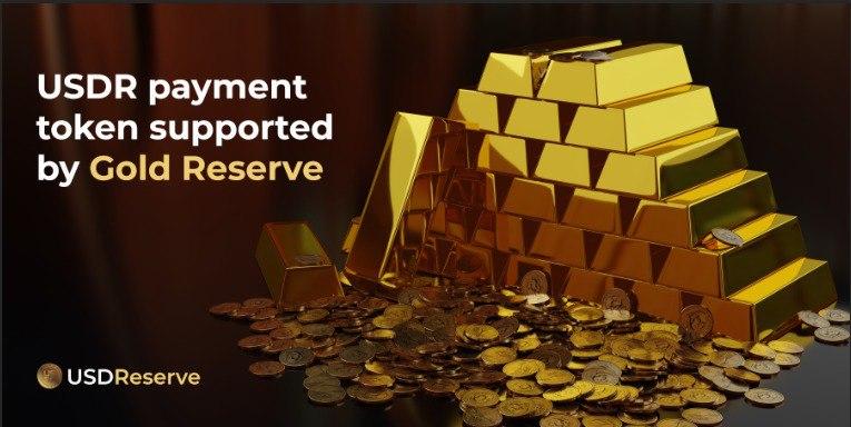 Платежный токен USDR, поддерживаемый золотым резервом