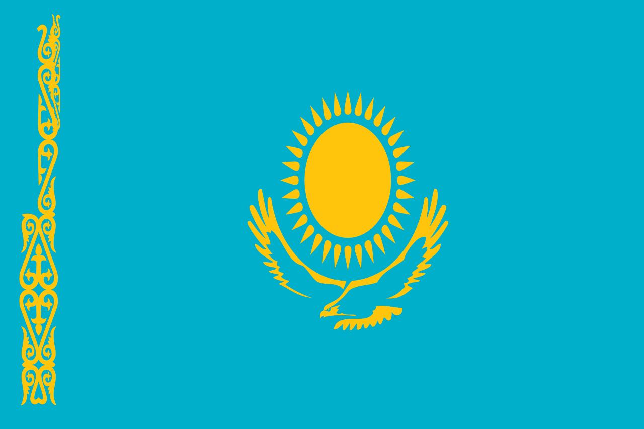 Bitfinex To Roll Out Security Token Offerings (STOs) Platform In Kazakhstan